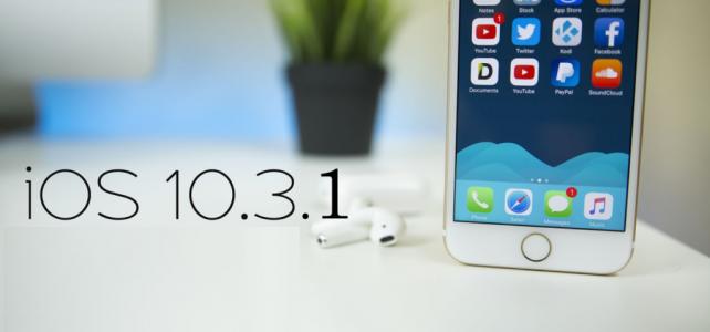 IOS 10.3.1 Actualizar- Nueva versión de Apple lanzada con correcciones de errores y mejoras de seguridad